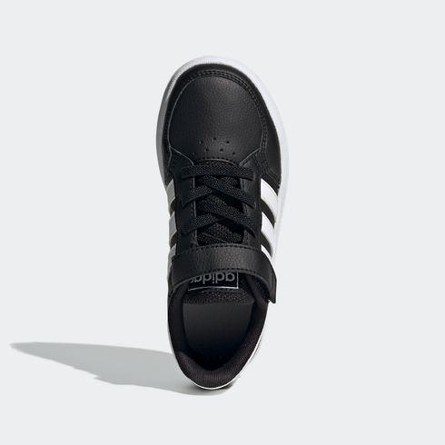 Buty adidas BREAKNET SHOES - FZ0105